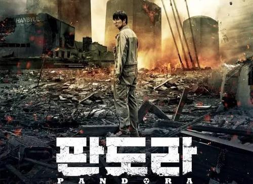 韩国高分灾难电影