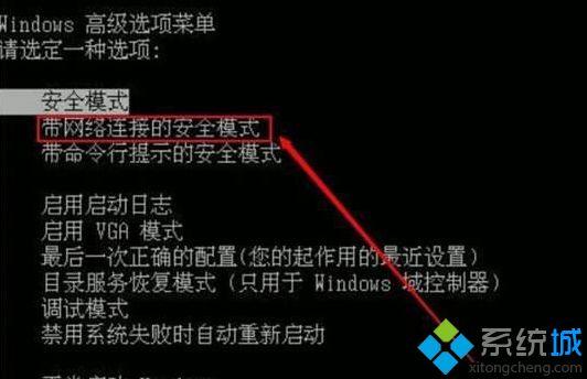 windows7系统出现蓝屏