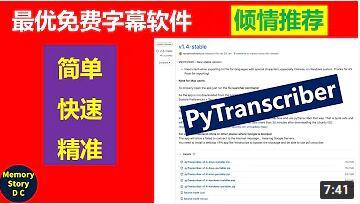 pyTranscriber