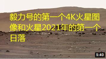4K火星图片