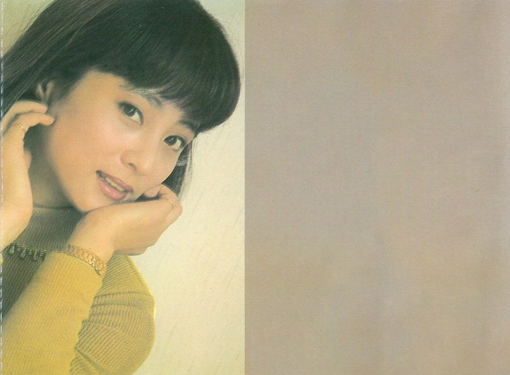 李玲玉 - 甜甜甜(1993首版)CD_MP3下载