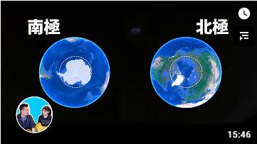 南极和北极,两个最神秘的地方